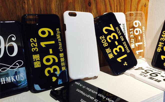 iPhoneケース印刷