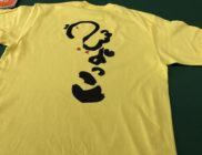 オリジナルTシャツ作ります!