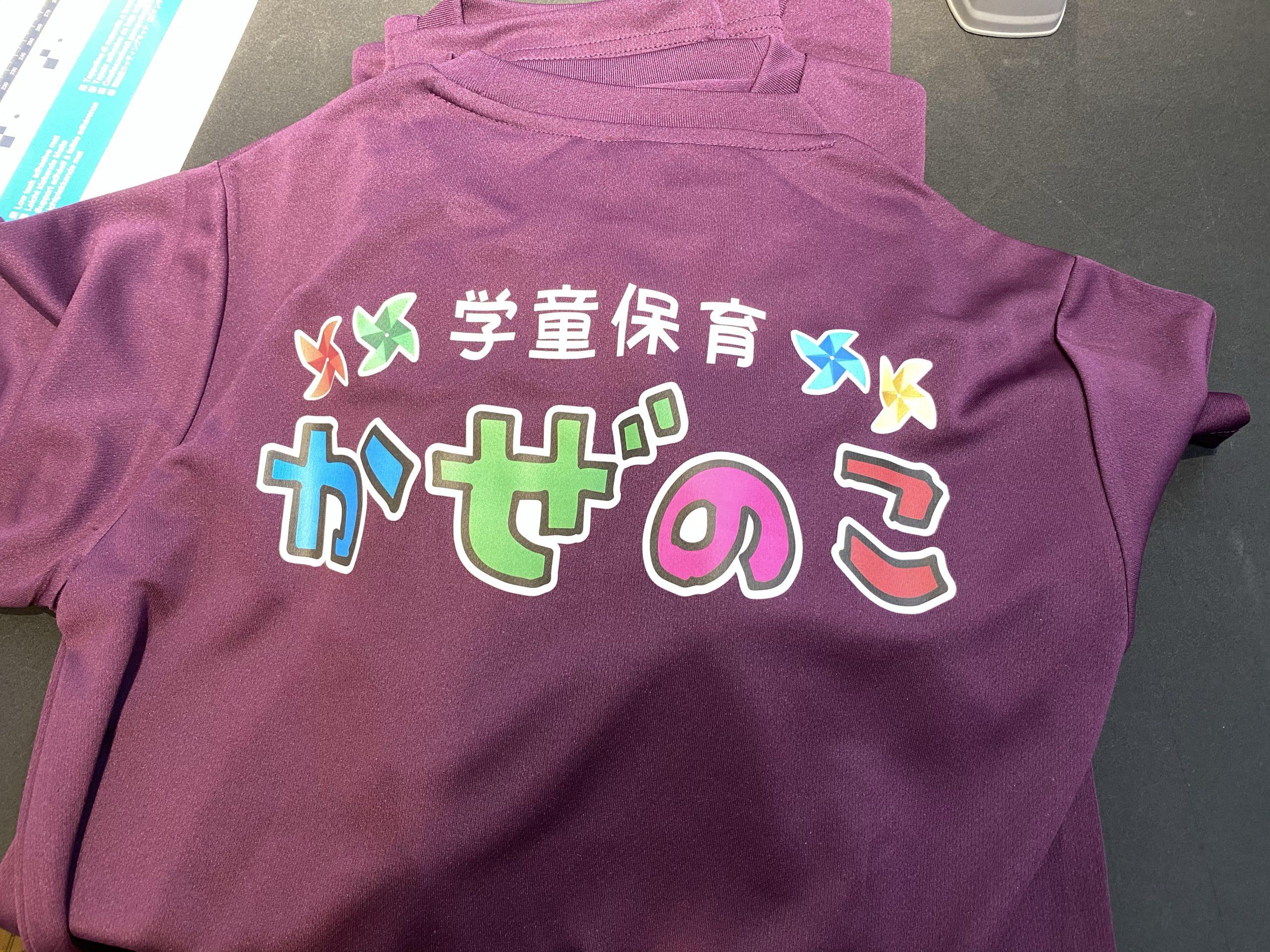 オリジナルTシャツ ラストスパート